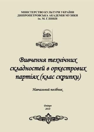 Кузіков, Кузікова, Кутакова
