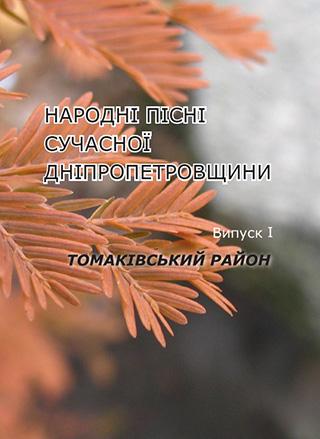 pp-11.17