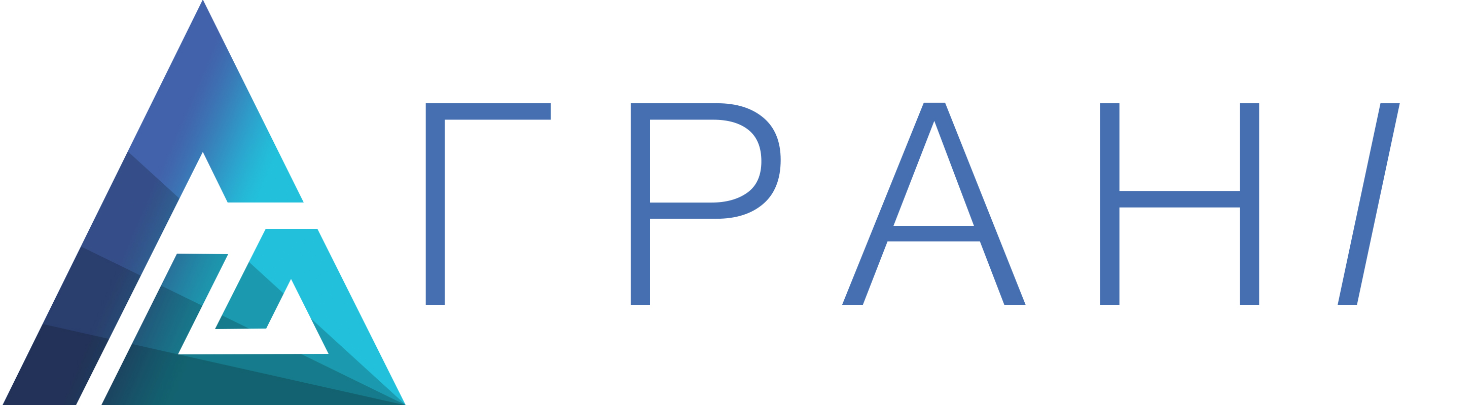 http://dk.dp.ua/wp-content/uploads/2020/01/grani-logo-banner.jpg