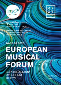 Booklet EUROPEAN MUSICAL FORUM 2020