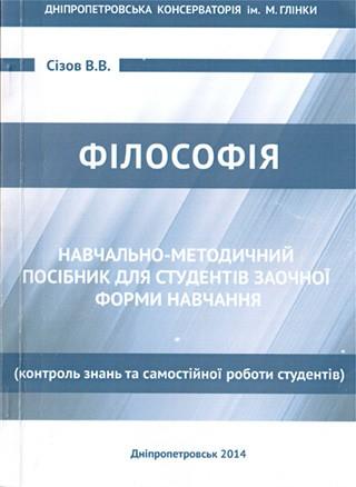 pp-phylosophy
