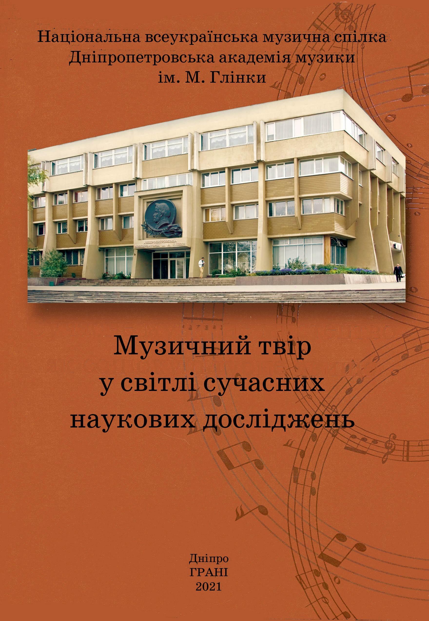 Обклад. матер. конференції (1)ц